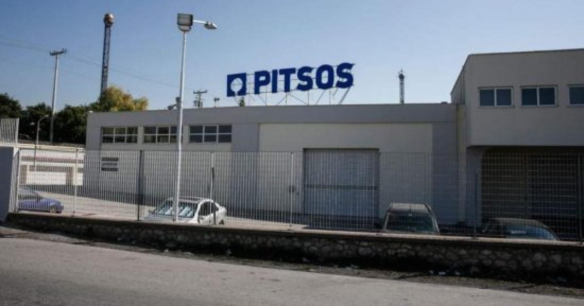PITSOS / Κλείνει το εργοστάσιο στο Ρέντη - Στην Τουρκία η παραγωγή | Αυγή