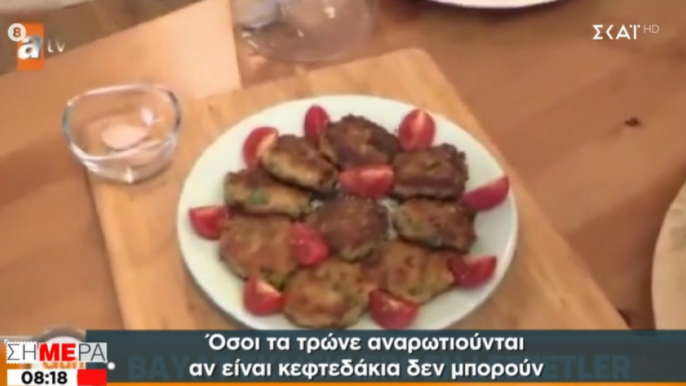 Καταρρέουν οι μισθοί στην Τουρκία – Φιλοκυβερνητικό κανάλι προτείνει... κεφτέδες χωρίς κρέας