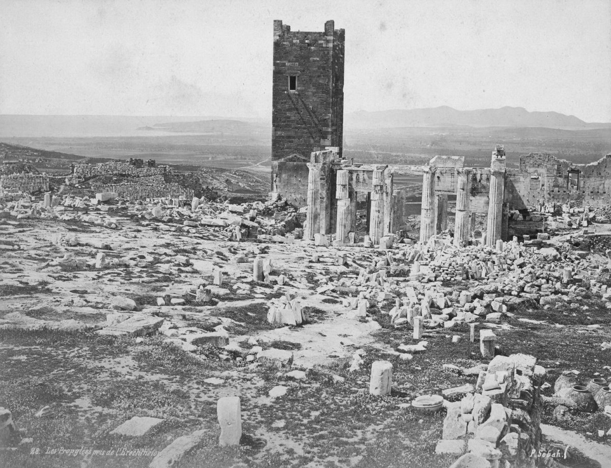 Πύργος Ακρόπολης που δεν υπάρχει πια