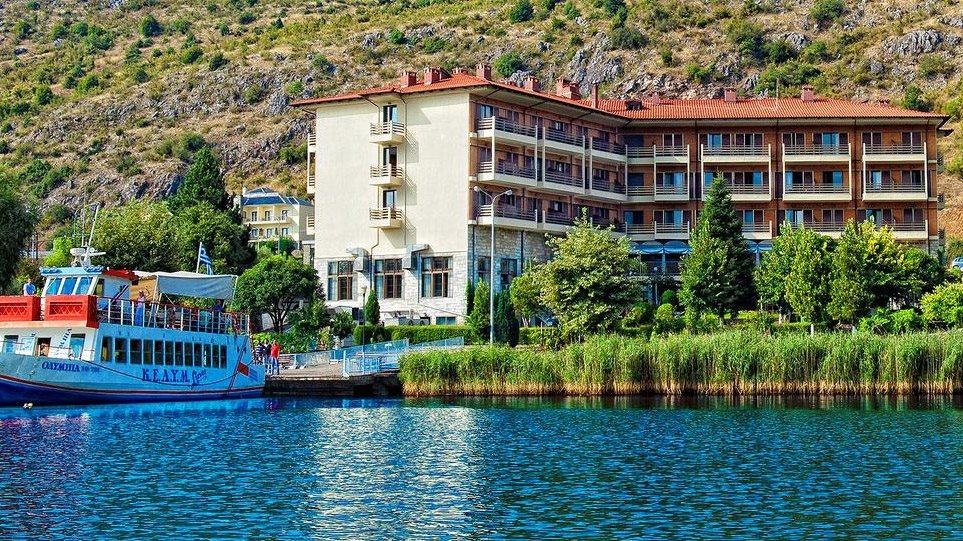 Ξενοδοχείο Καστοριά έκρηξη