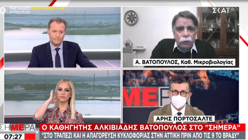Bατόπουλος για αυστηρότερο lockdown: Όλα στο τραπέζι- Εάν είναι να γίνει κάτι, να γίνει άμεσα