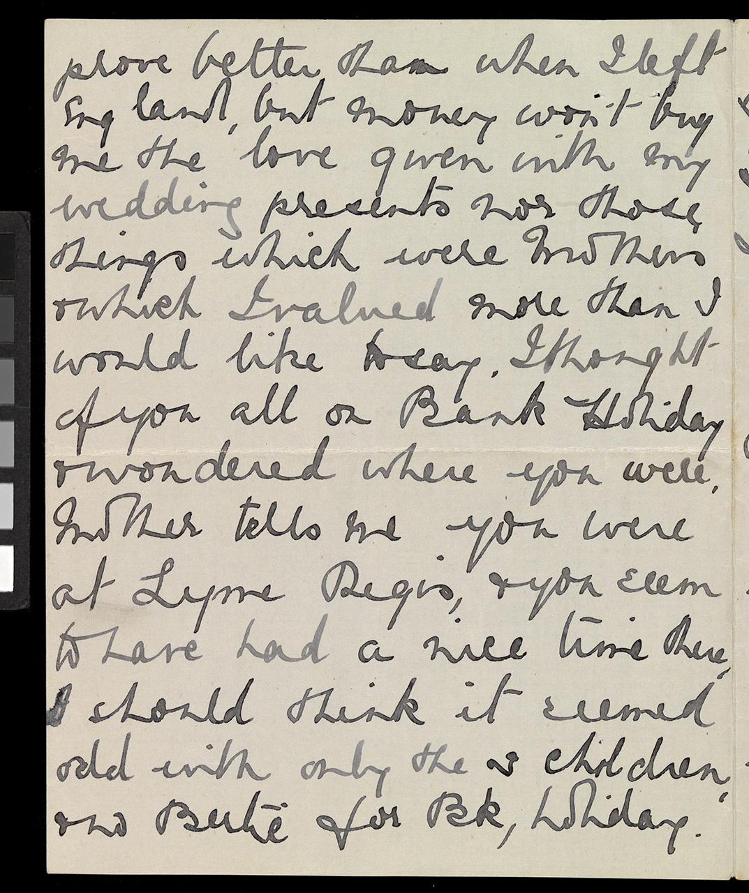 Απόσπασμα από το γράμμα της Μαριόν